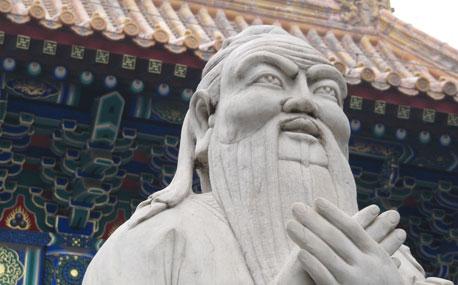 நட்பை பாராட்டும் சீன மதம் 100706_confucius